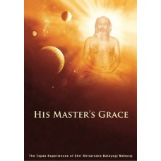 His Master's Grace - Volume 3, MP3