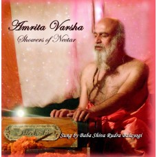 Amrita Varsha - Showers of Nectar MP3