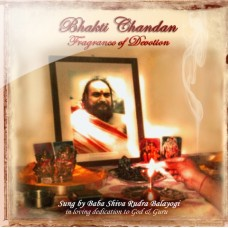 Bhakti Chandan - Fragrance of Devotion MP3