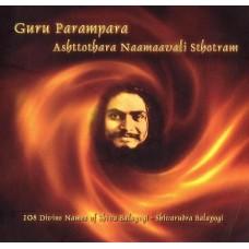 Guru Parampara - 108 Divine Names of Shiva Balayogi - Shivarudra Balayogi